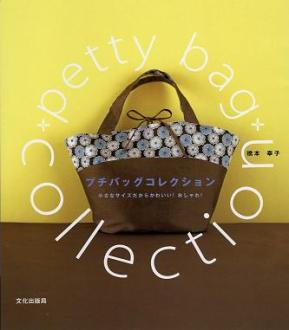 Pretty Bag Book