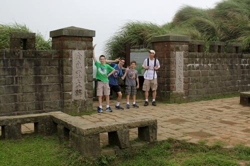 YMS gate